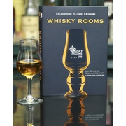 "Книга ""Whisky Rooms"""